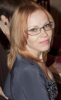 Татьяна Ревтова, Мелитополь