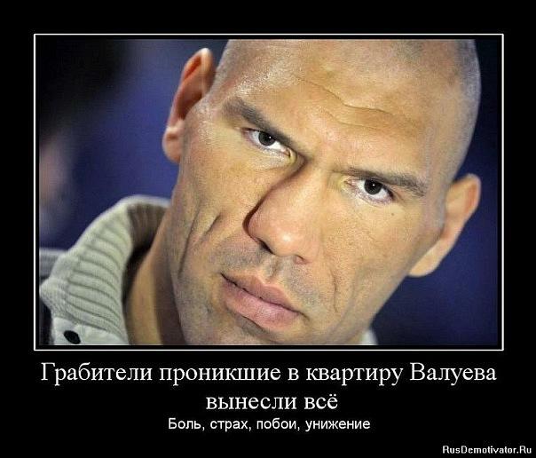 http://cs4517.vkontakte.ru/u8371296/120545215/x_f8cc7a6b.jpg