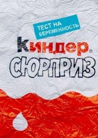 Дима Пичугин, 28 июня , Ковров, id95871290