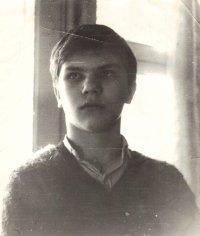Александр Демидов, 17 апреля 1972, Киев, id87231192