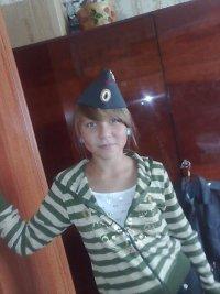 Анастасия Ильиных, 6 мая 1996, Аскиз, id99772516