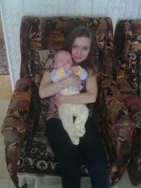 Ольга Романова, 20 августа 1985, Ижевск, id101928807