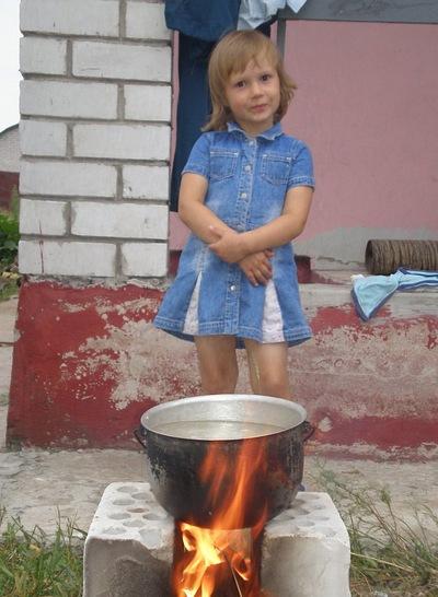 Анна Орашкова, 20 мая , Глуск, id71271399