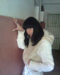 Катя Египтяночка