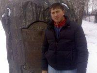 Павел Шинкаренко, 18 июня 1991, Москва, id27666679