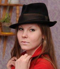 Анастасия Герасимова, 18 апреля 1992, Родники, id34156636