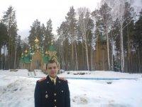 Алексей Еделев, 21 апреля 1993, Москва, id39130033