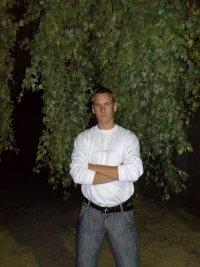 Евгений Новиков, 5 марта 1993, Вольск, id64946002