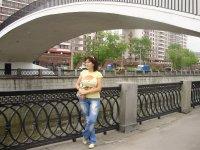 Полина Чапаева, 6 февраля , Москва, id95179669