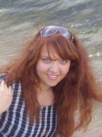 Анна Жылич, 7 ноября , Донецк, id96072058