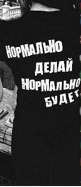 Людочка Вангелий, 10 августа , Винница, id96699353