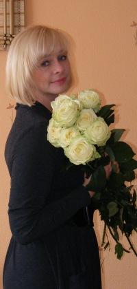 Ирина Савкина, 31 марта , Минск, id116616095