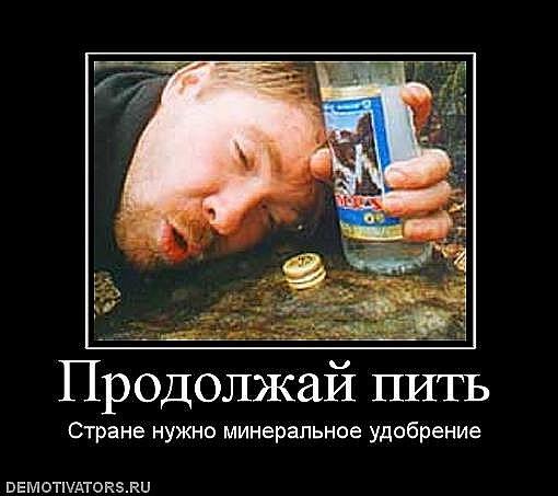 http://cs4521.vkontakte.ru/u16452583/101781197/x_bf0c06b3.jpg
