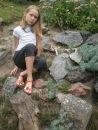 Юлия Бондаренко фото #45