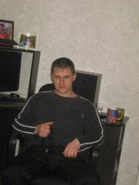Андрюха Новиков, 31 августа , Самара, id86691299