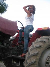 Анастасия Бабоян, 4 января , Николаев, id9059459