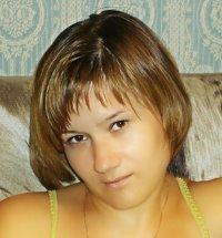 Иришка Макарова, 28 января , Нижний Новгород, id30213734