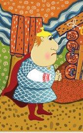 Иван Царь, 7 апреля 1992, Санкт-Петербург, id85544033