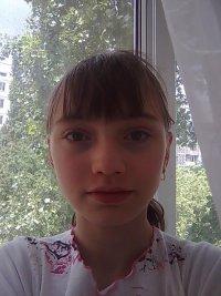 Катя Соломицкая, 6 октября 1991, Волгоград, id94154883