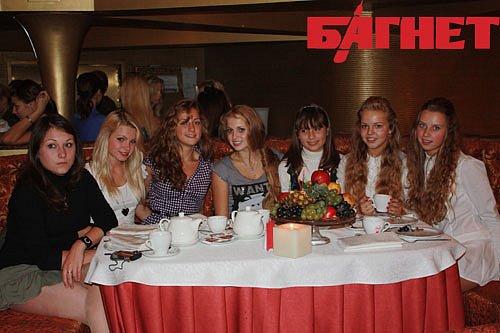 http://cs4522.vkontakte.ru/u94979882/117305786/x_8c304db6.jpg