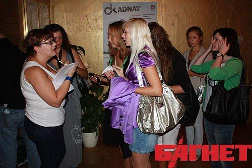 http://cs4522.vkontakte.ru/u94979882/117305786/x_8fd0af30.jpg