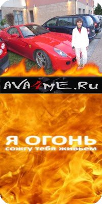 Роман Геро, 16 февраля , Полевской, id57833502