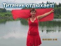 Светлана Ефимова(михеева), 17 июля 1975, Калуга, id98024820