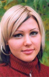Роксолана Возняк, 6 октября 1997, Братск, id87256591