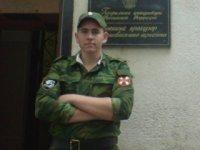 Иван Скрыпников, 28 ноября 1990, Цимлянск, id95391208