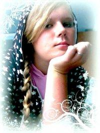 Tina Alekseevna, 15 августа 1991, Краснодар, id24186046
