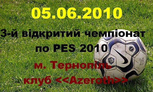 cs4528.vkontakte.ru/u13856328/106148852/x_023b8dde.jpg