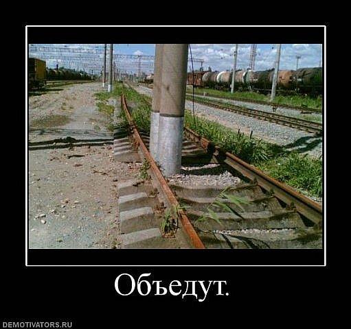 http://cs4528.vkontakte.ru/u44133303/111528553/x_5d895536.jpg