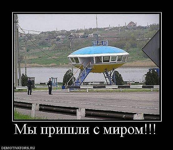 http://cs4528.vkontakte.ru/u44133303/111528553/x_af756f15.jpg