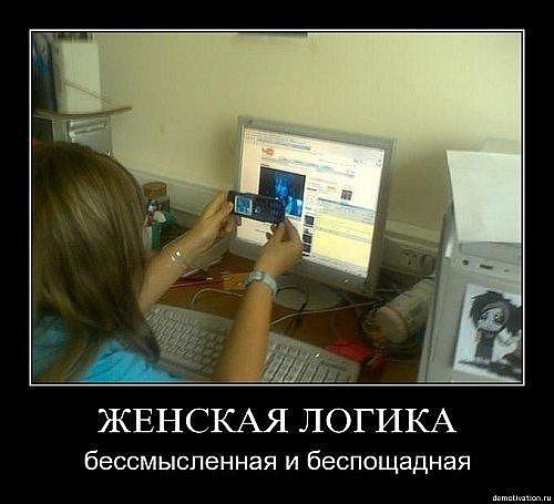 http://cs4528.vkontakte.ru/u44133303/111528553/x_e3069144.jpg