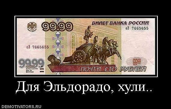 http://cs4528.vkontakte.ru/u44133303/111528553/x_f64d90ed.jpg