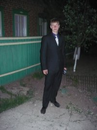 Сергей Гостюшев, 14 апреля 1993, Ростов-на-Дону, id86032794