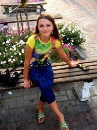 Даша Колесник, 16 августа , Глухов, id83337271