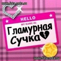 Регина Нуркаева, Дюртюли, id101273577