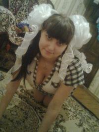 Екатерина Мезенцева, 10 августа , Каменск-Уральский, id126556509