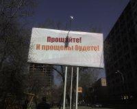 Иван Дурак, 20 февраля , Харьков, id82368427