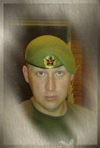 Виталий Мамонтов, 27 декабря 1990, Омск, id84226392