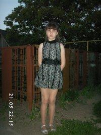 Марина Кушикова, 7 августа 1997, Климово, id92804523
