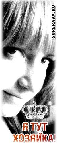 Евдокия Шерстобитова, 2 июля 1998, Москва, id103931195