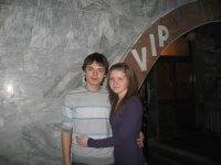 Александр Лопатин, 24 октября 1994, Пермь, id97665233