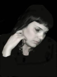 Лена Ермоленко, 25 октября 1971, Киев, id113020518