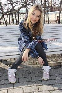 Лера Лера, Москва, id82489143