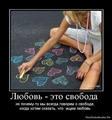 Дашка Упорова, Саяногорск, id108383336