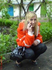 Наташа Колесникова (колмыкова), 10 января , Красноярск, id66416096