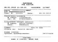 Пар Ара, 17 апреля , Москва, id89492650