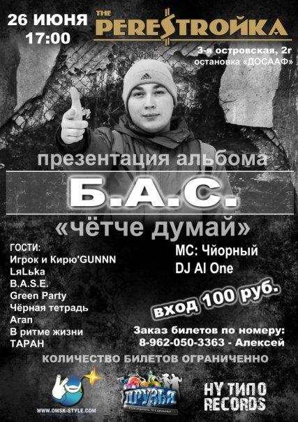 http://cs4534.vkontakte.ru/u6462142/111139584/x_c644dc68.jpg